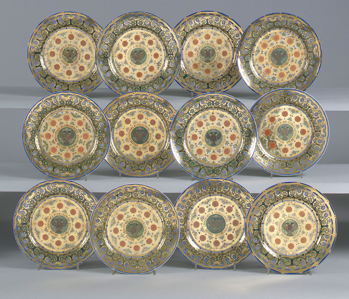 Twelve plates from the Kremlin Service Imperial Russian Porcelain circa 1820